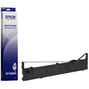 直送・代引不可(業務用10セット) EPSON(エプソン) リボンカートリッジ VP1800RC 黒別商品の同時注文不可