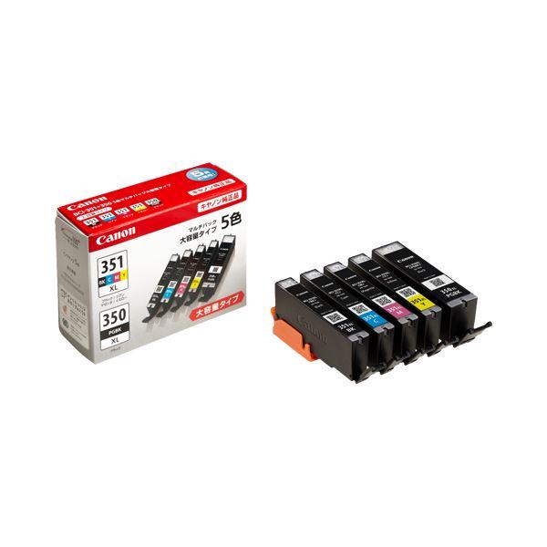 直送・代引不可(まとめ) キヤノン Canon インクタンク BCI-351XL+350XL/5MP 5色マルチパック 大容量 6552B001 1箱(5個:各色1個) 【×3セット】別商品の同時注文不可