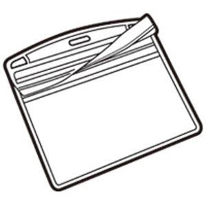 直送・代引不可(業務用40セット) ジョインテックス 名札用替ケース C特大横10枚 B078J別商品の同時注文不可