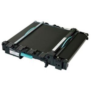 直送・代引不可(業務用10セット) EPSON(エプソン) 廃トナーボックス LPCA3H6別商品の同時注文不可