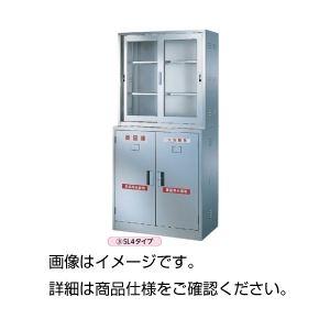 直送・代引不可ステンレス薬品庫 SL4K(上・下段セット)別商品の同時注文不可