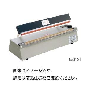 直送・代引不可ポリシーラーNo310-1別商品の同時注文不可