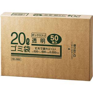 直送・代引不可(まとめ) クラフトマン 業務用透明 メタロセン配合厚手ゴミ袋 20L BOXタイプ HK-82 1箱(50枚) 【×20セット】別商品の同時注文不可