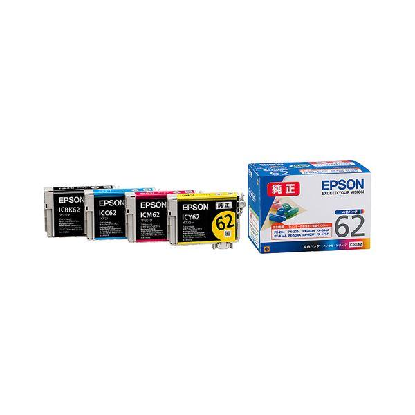 直送・代引不可(まとめ) エプソン EPSON インクカートリッジ 4色パック IC4CL62 1箱(4個:各色1個) 【×3セット】別商品の同時注文不可