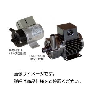 直送・代引不可マグネットポンプ PMD-111B別商品の同時注文不可