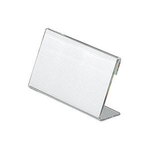 直送・代引不可 (業務用200セット) プラス L型カード立 CT-108L 別商品の同時注文不可