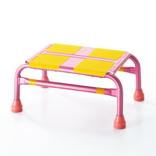 直送・代引不可 踏み台 ステップ-1 ■カラー:ピンク【代引不可】 別商品の同時注文不可