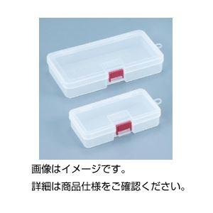 実験器具 保管 運搬 収納ボックス 直送 全国どこでも送料無料 代引不可 別商品の同時注文不可 品質保証 まとめ マルチケース LL ×20セット 1個