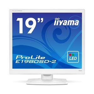 直送・代引不可iiyama 19型液晶ディスプレイ ProLite E1980SD-2 (LED) ピュアホワイト E1980SD-W2別商品の同時注文不可