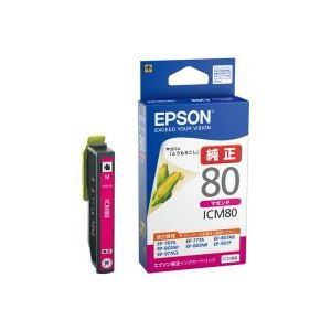 直送・代引不可(業務用70セット) EPSON エプソン インクカートリッジ 純正 【ICM80】 マゼンダ別商品の同時注文不可