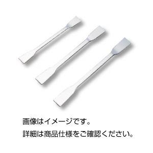 直送・代引不可 (まとめ)ヘラ 180mm ステンレス【×20セット】 別商品の同時注文不可