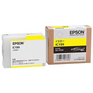 直送・代引不可(まとめ) エプソン EPSON インクカートリッジ イエロー ICY89 1個 【×3セット】別商品の同時注文不可