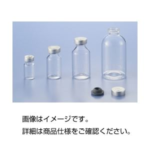 直送・代引不可(まとめ)バイアル瓶 No.4 50入【×3セット】別商品の同時注文不可