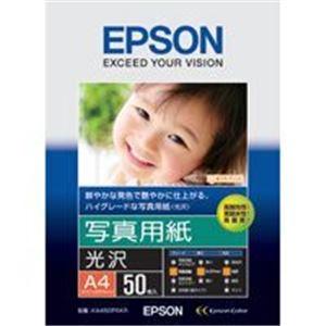 直送・代引不可(業務用10セット) EPSON(エプソン) 写真用紙 光沢 KA450PSKR A4 50枚別商品の同時注文不可