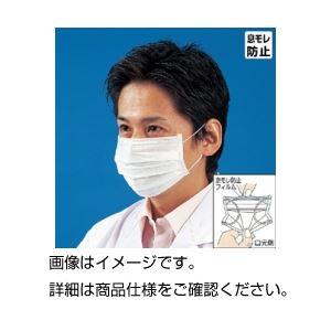 直送・代引不可 (まとめ)ストレッチマスク EF-K(50枚入)【×3セット】 別商品の同時注文不可