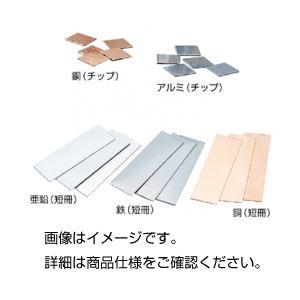 直送・代引不可(まとめ)銅板 36×40cm【×3セット】別商品の同時注文不可