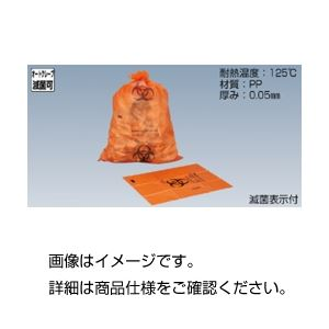 直送・代引不可滅菌表示付オートクレーブバッグ 640×890m 入数:200別商品の同時注文不可
