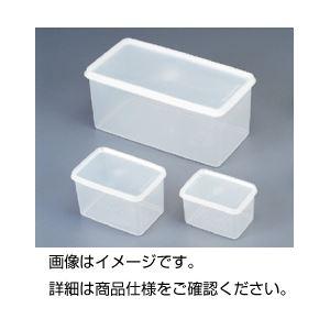 直送・代引不可 (まとめ)深型シール容器 OF-5(460ml)【×20セット】 別商品の同時注文不可