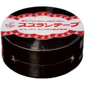 直送・代引不可(業務用100セット) CIサンプラス スズランテープ/荷造りひも 【黒/470m】 24202019別商品の同時注文不可