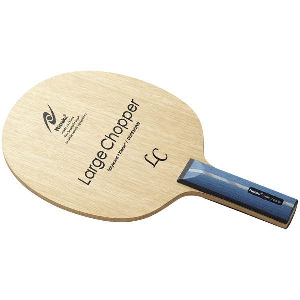直送・代引不可ニッタク(Nittaku) ラージボール用シェイクラケット LARGE CHOPPER ST(ラージチョッパー ストレート) NC0417別商品の同時注文不可