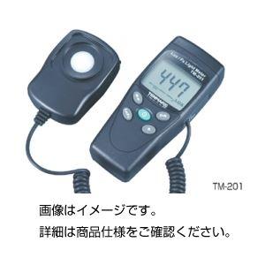 【エントリーでポイント最大14倍:10/10限定】直送・代引不可デジタル照度計 TM-201別商品の同時注文不可
