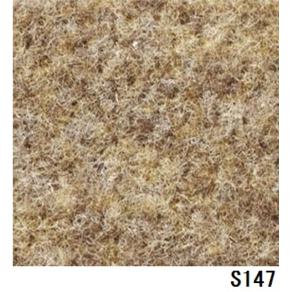 直送・代引不可パンチカーペット サンゲツSペットECO 色番S-147 182cm巾×9m別商品の同時注文不可