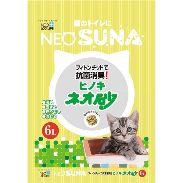 直送・代引不可(まとめ) ネオ砂ヒノキ6L 【猫砂】【ペット用品】 【×8セット】別商品の同時注文不可