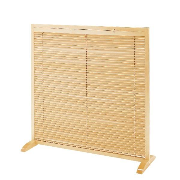 直送・代引不可木製ブラインドパーテーション ナチュラル別商品の同時注文不可