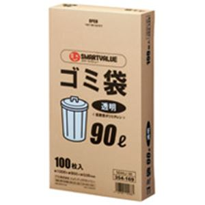 直送・代引不可(業務用10セット) ジョインテックス ゴミ袋 LDD 透明 90L 100枚 N044J-90別商品の同時注文不可
