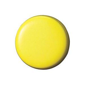 直送・代引不可(業務用100セット) ジョインテックス 両面強力カラーマグネット 18mm黄 B270J-Y 10個別商品の同時注文不可