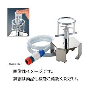 直送・代引不可小型容器洗浄装置 ANXS-15別商品の同時注文不可