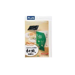 直送・代引不可 (業務用50セット) プラス IJ用紙和紙 IT-324R 特厚口 A4 10枚 別商品の同時注文不可