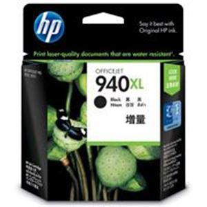 直送・代引不可(業務用5セット) HP ヒューレット・パッカード インクカートリッジ 純正 【HP940XL】 ブラック(黒) 増量別商品の同時注文不可