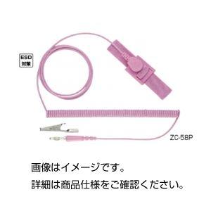 直送・代引不可(まとめ)ピーチストラップ ZC-58P【×20セット】別商品の同時注文不可
