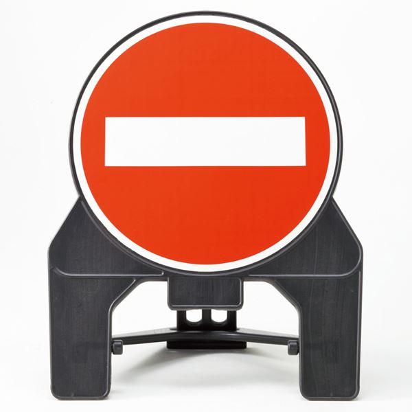 直送・代引不可 通路立て看板 DBS-2【代引不可】 別商品の同時注文不可