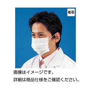 直送・代引不可 (まとめ)電石マスク 3PLY(50枚入)【×3セット】 別商品の同時注文不可