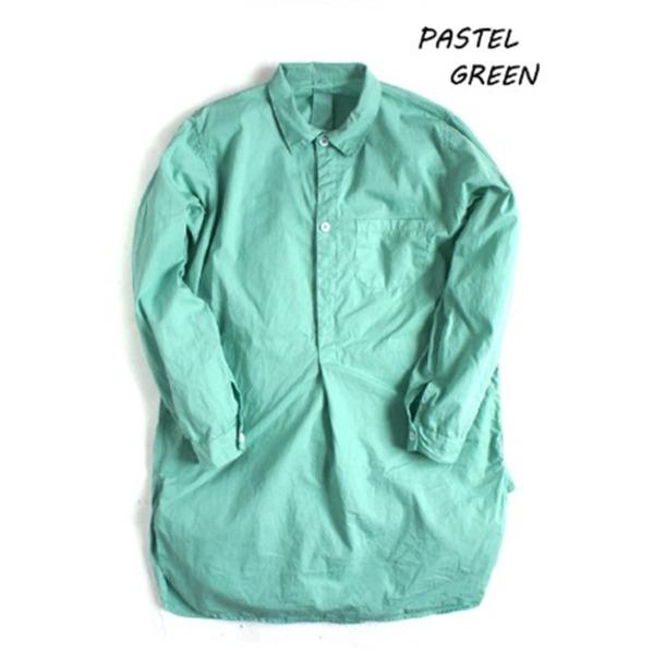 直送・代引不可スウェーデン軍放出 プルオーバースリーピングシャツ後染め未使用デットストック・パステル グリーン36(レディースフリー相当)別商品の同時注文不可