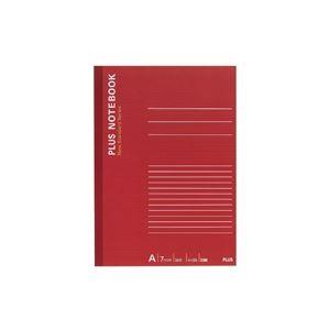 直送・代引不可(業務用500セット) プラス ノートブック NO-005AS B5 A罫別商品の同時注文不可