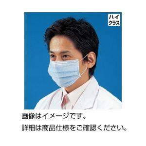 直送・代引不可ストレッチマスク FV(30枚入×10箱)別商品の同時注文不可