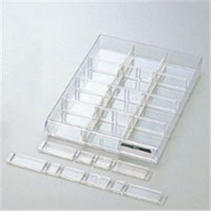 直送・代引不可(業務用50セット) プラス レターケース仕切板 LC-902A別商品の同時注文不可