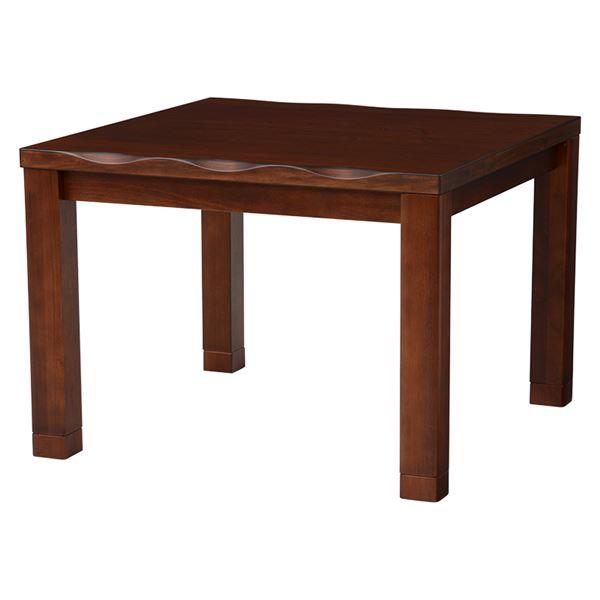 直送・代引不可木目調ダイニングこたつテーブル 本体 【正方形/幅90cm】 木製 『YU-KI』 継ぎ足付き 【代引不可】別商品の同時注文不可