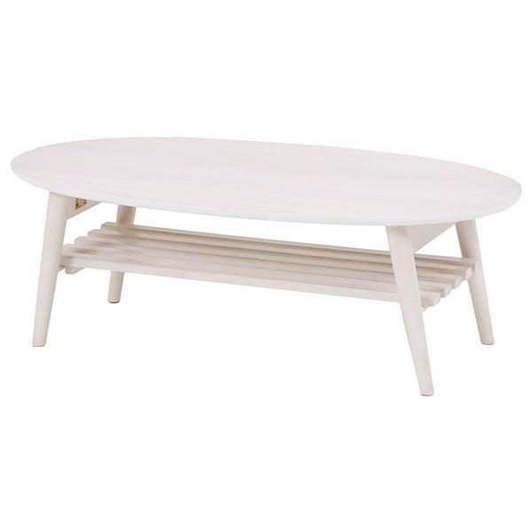 直送・代引不可折れ脚テーブル(ローテーブル/折りたたみテーブル) 楕円形 幅100cm 木製 収納棚付き ホワイト(白)【代引不可】別商品の同時注文不可