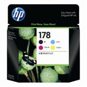 直送・代引不可(業務用5セット) HP ヒューレット・パッカード インクカートリッジ 純正 【HP178】 4色パック CR281AA別商品の同時注文不可