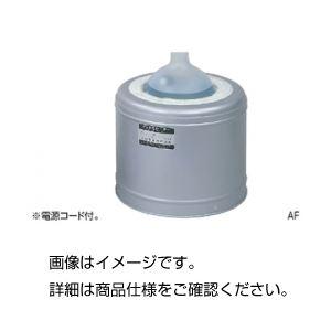 直送・代引不可フラスコ用マントルヒーター AF-10別商品の同時注文不可