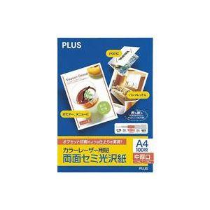 直送・代引不可(業務用30セット) プラス カラーレーザー用紙 PP-120WH-T A4 100枚別商品の同時注文不可