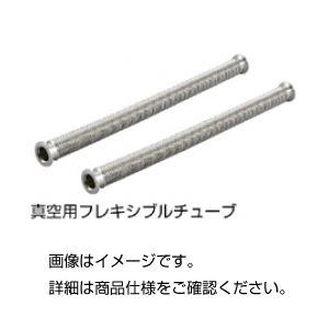 直送・代引不可(まとめ)NW ベローズホース SRV-16N-500L【×3セット】別商品の同時注文不可
