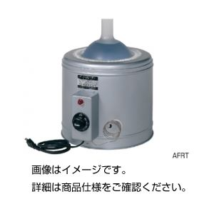 直送・代引不可フラスコ用マントルヒーター AFRT-10L別商品の同時注文不可