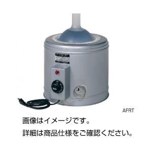 直送・代引不可フラスコ用マントルヒーター AFRT-20L別商品の同時注文不可
