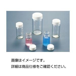 直送・代引不可(まとめ)ねじ口瓶SV-15 15ml透明(50個)【×3セット】別商品の同時注文不可