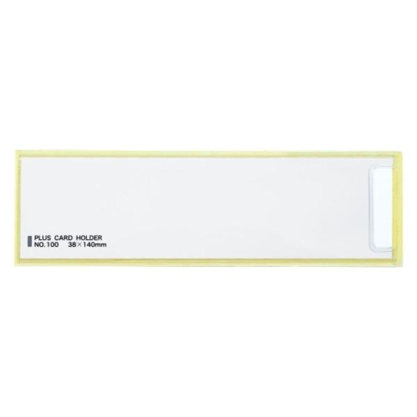 直送・代引不可(業務用10セット) プラス 粘着剤付カードホルダー LA-100ST 100枚別商品の同時注文不可